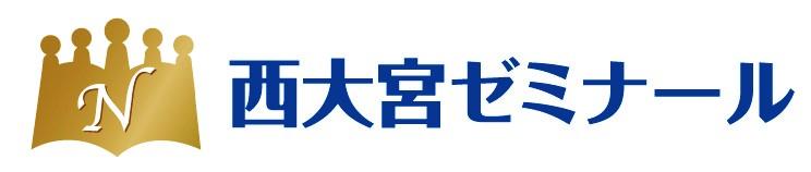 西大宮ロゴ1